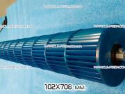 Крыльчатка 102*708 мм для сплит системы
