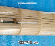 Крыльчатка 103*710 мм для сплит системы