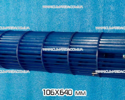 Турбина 106x640 вн. блока кондицинера Neoclima LHG18