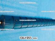 Крыльчатка 106*955 мм для сплит системы