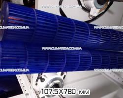 Турбина 107.5x780 внутреннего блока кондиционера Midea