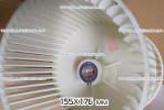 Турбина 155x176 мм