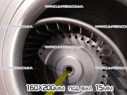 Крыльчатка 320x141 для кондиционера
