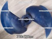Крыльчатка 319x138 кондиционера