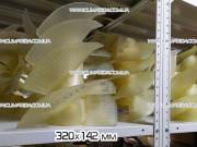 Крыльчатка 320x142 нуружного блока кондиционера Neoclima