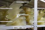 Крыльчатка 320x142 мм