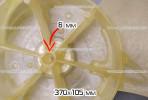 Крыльчатка кондиционера 370x105 мм