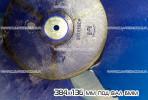 Крыльчатка 384x136 мм