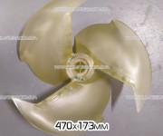 Вентилятор 470x173 для кондиционера
