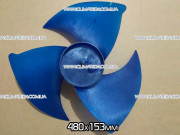 Вентилятор 480x153 для кондиционера