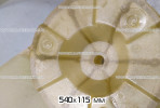 Крыльчатка кондиционера 540x115 мм