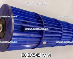 Турбина 88.8x545 для внутреннего блока кондиционера