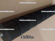 Турбина 90*635 мм внутреннего блока кондиционера
