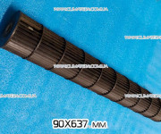 Крыльчатка 90*637 мм для сплит системы