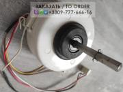 Y4S476B05(ISR-18HR-TN1) - мотор вентилятора