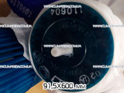 Турбина 91.5*600 мм для кондиционера