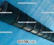Турбина 93*580 мм для кондиционера