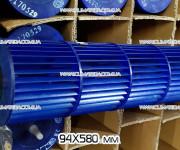 Турбина 94x580 для сплит системы