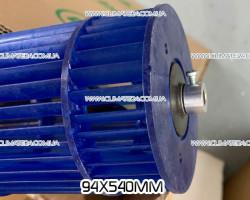 Турбина 94x540 для внутреннего блока кондиционера