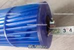 Турбина 95x588 мм