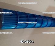Турбина 95*590 мм внутреннего блока кондиционера