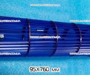 Крыльчатка 95*760 мм для сплит системы