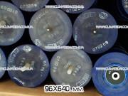 Турбина 96x640 для внутреннего блока кондиционера