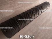 96*629мм турбина внутреннего блока  SRK25QA-S и SRK35QA-S