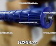 Крыльчатка 97*645 мм для сплит системы