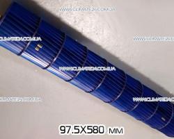 Турбина 97x580 для сплит системы