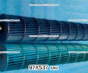 Крыльчатка 97*537 мм для сплит системы