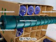 Турбина 98*764 мм для кондиционера