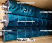 Турбина 98*634 мм для кондиционера