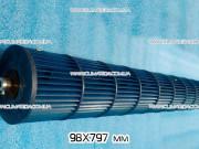 Крыльчатка 98*797 мм для сплит системы