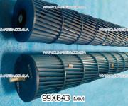 Крыльчатка 99*643 мм для сплит системы