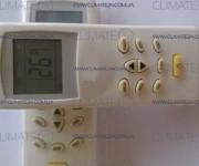 dg11-88 (ZX)  Пульт дистанционного управления dg11-88