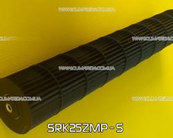 Пластиковая турбина внутреннего блока SRK25ZMP-S