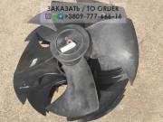 Крыльчатка 400x120 кондиционера