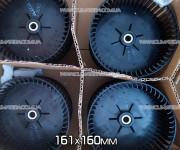 Турбина 161x160 мм внутреннего блока кондиционера
