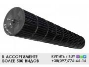 Турбина 93x610 внутреннего блока сплит системы