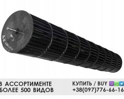 Турбина 680x100 вн. блока кондицинера