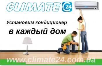 Установка кондиционера 2- 2,5 кВт